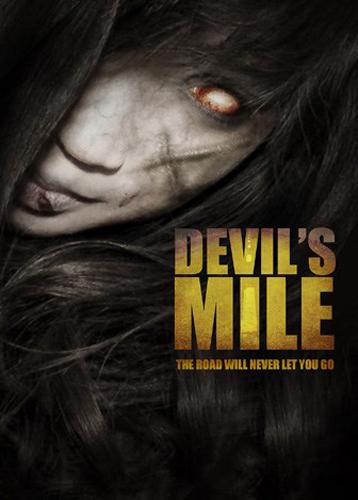 devils-mile-poster